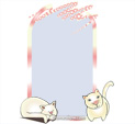 Photo Frame for Cats: 0001821