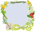Photo Frame for Mother's Day: 0002124